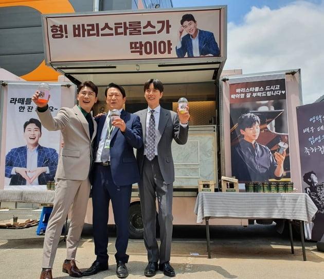 가수 영탁(왼쪽부터), 배우 김응수, 박해진 /사진= 영탁 인스타그램