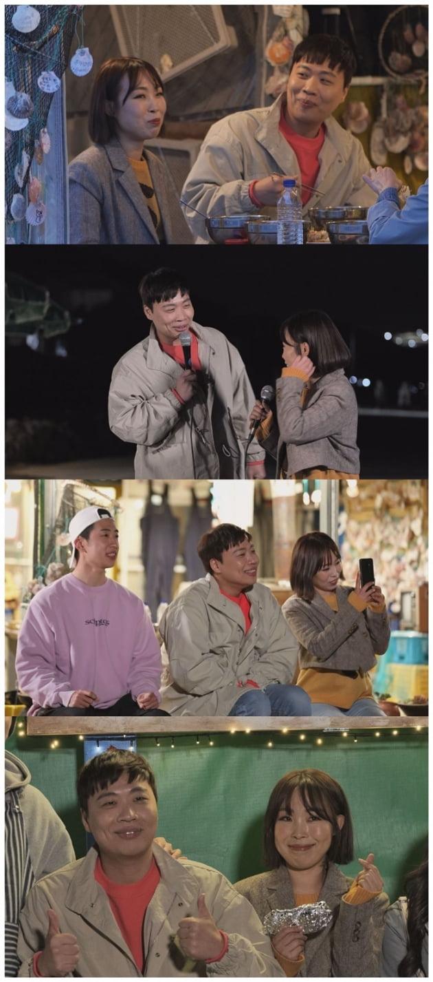 '주문 바다요' 이상준 오나미 / 사진 = MBC 에브리원 제공