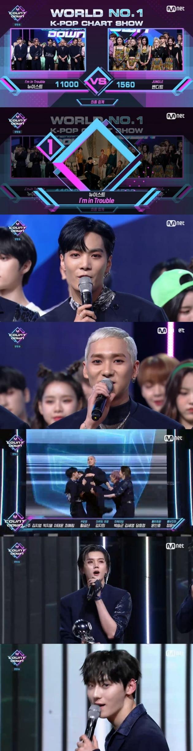 '엠카운트다운' 뉴이스트 / 사진 = Mnet 영상 캡처
