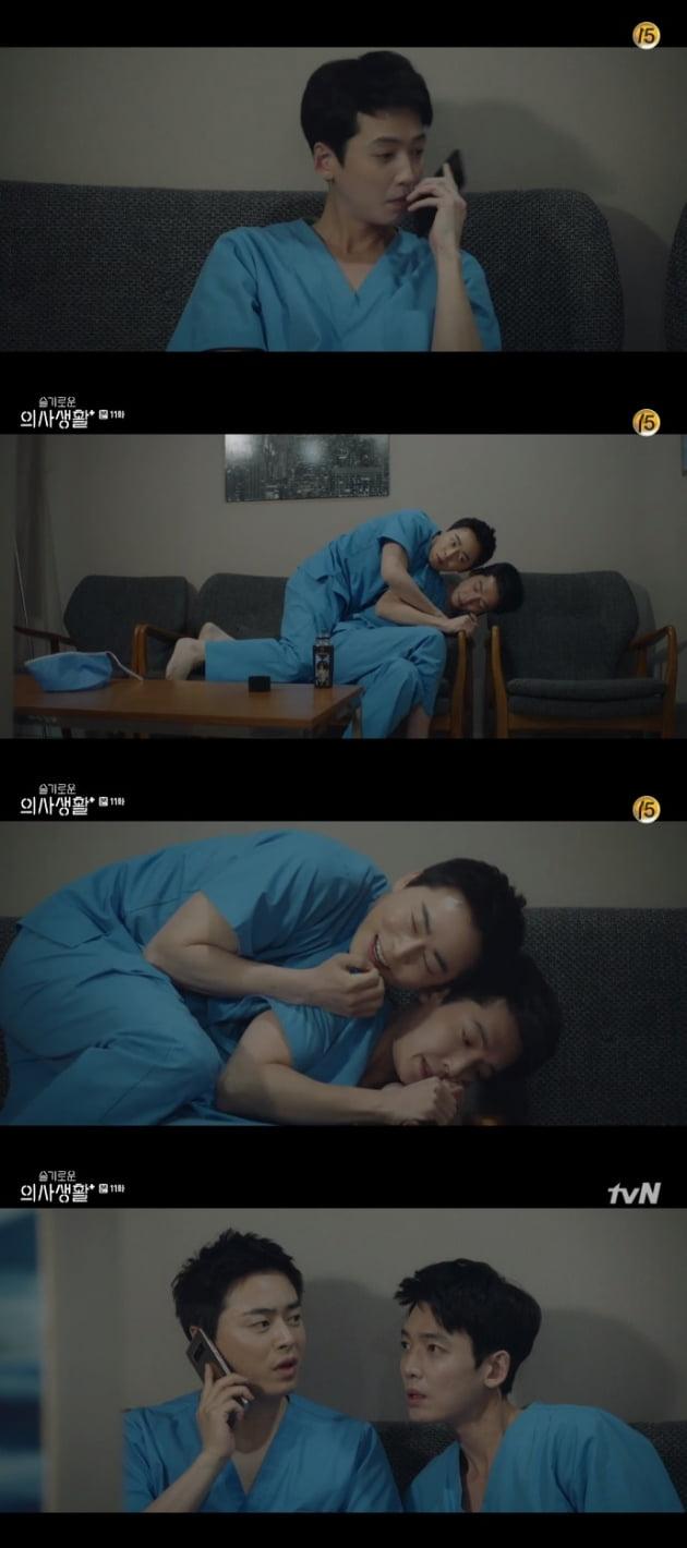 '슬기로운 의사생활' 11회 / 사진 = tvN 영상 캡처