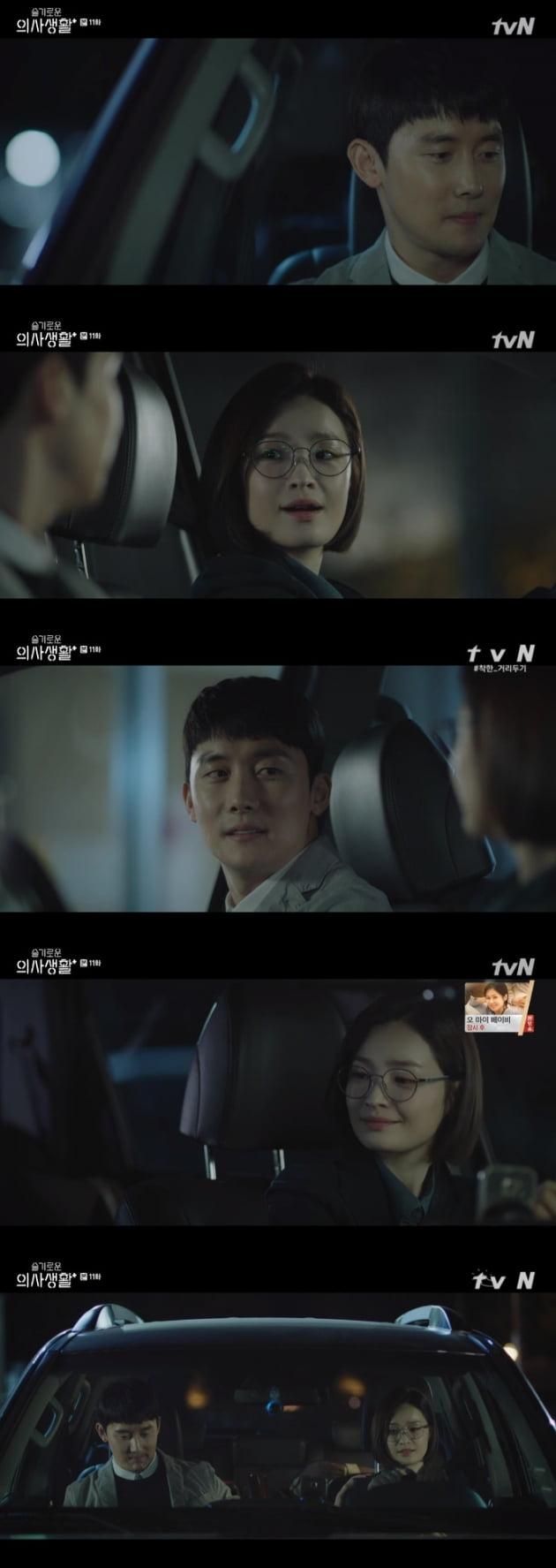'슬기로운 의사생활' 김준한 / 사진 = tvN 영상 캡처