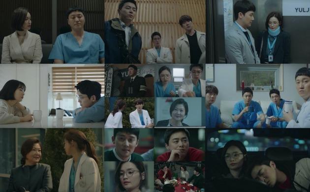 '슬기로운 의사생활' 방송 화면./사진제공=tvN
