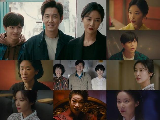 '쌍갑포차' 방송 화면./사진제공=JTBC