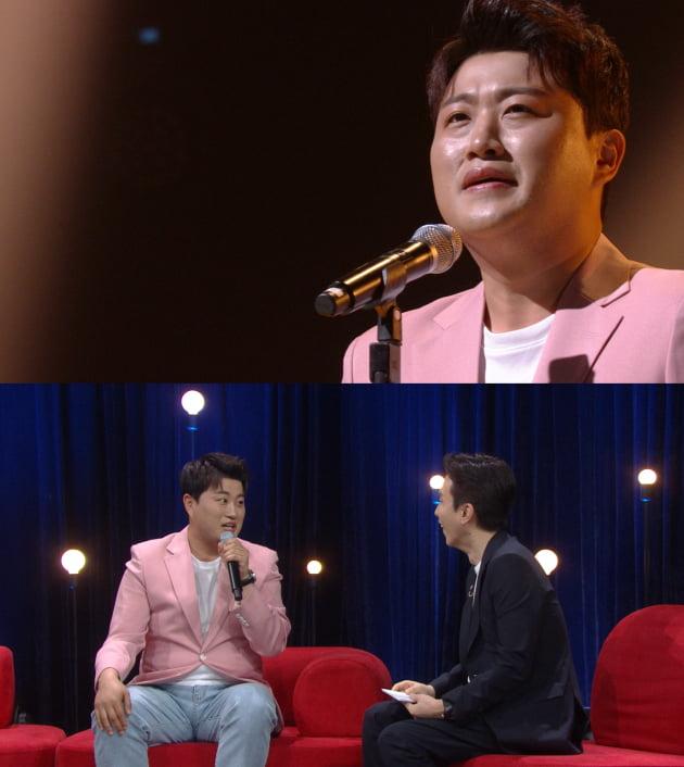 '유희열의 스케치북' 김호중/ 사진=KBS2 제공