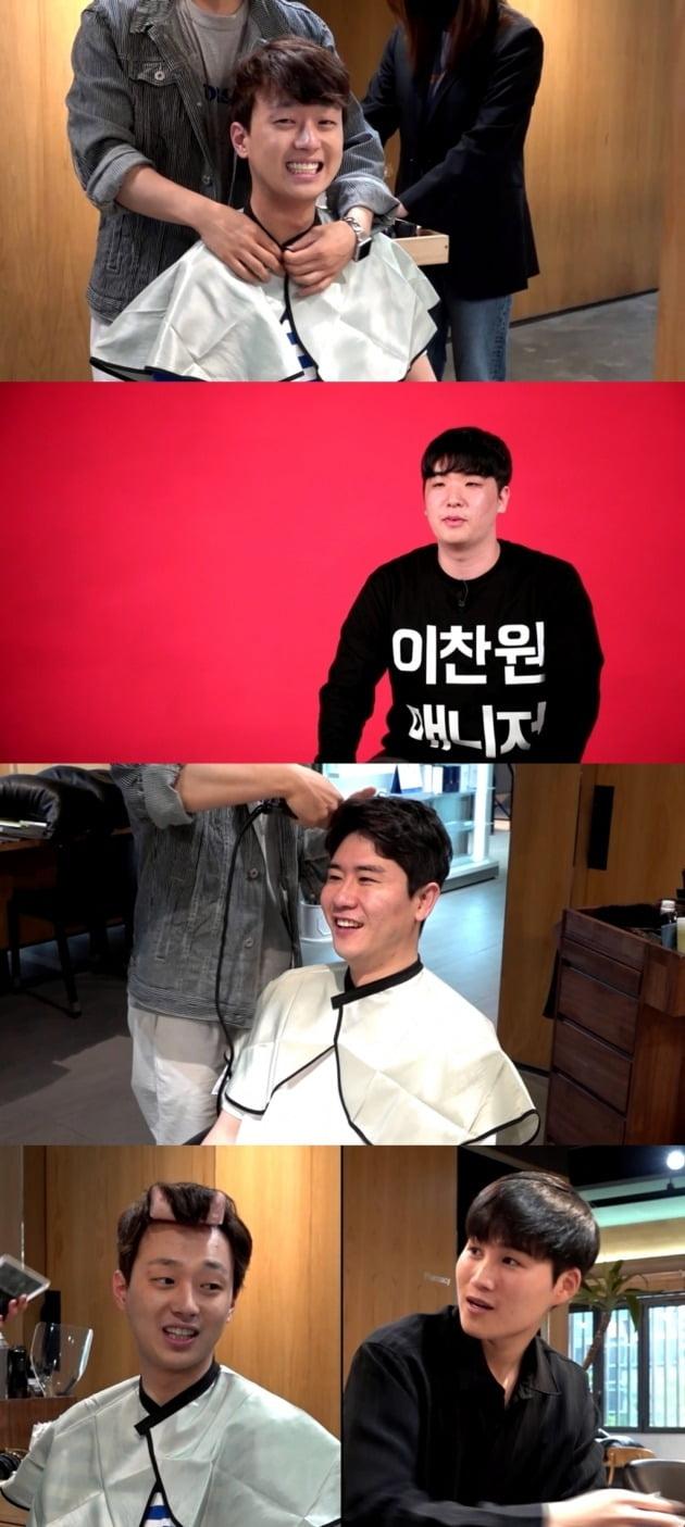 가수 이찬원이 '전지적 참견 시점'에 출연한다. / 사진제공=MBC