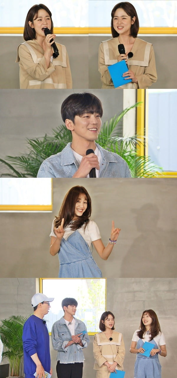 '런닝맨' 딜레마 레이스 편에 심은우, 김민규, 김재경이 출연한다. / 사진제공=SBS