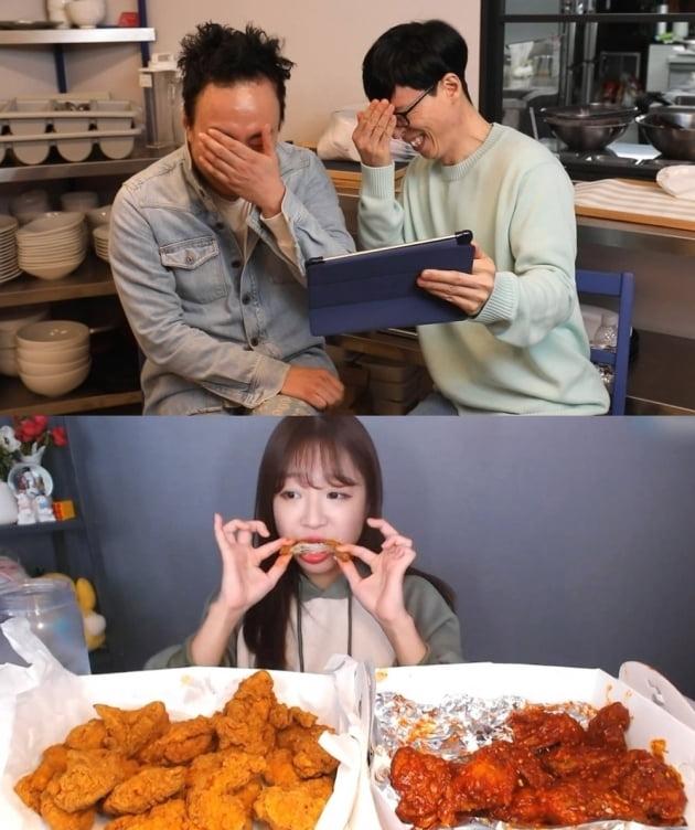 '놀면 뭐하니'/ 사진=MBC 제공