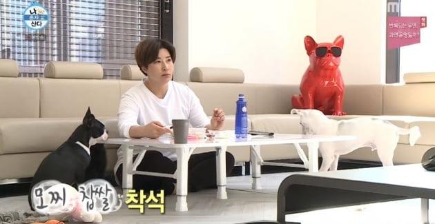 '나 혼자 산다' 박세리/사진=MBC '나 혼자 산다' 영상 캡처