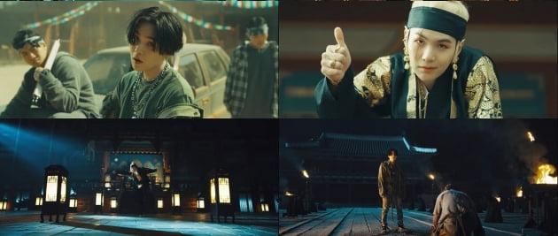 '대취타' 슈가/사진='대취타' 뮤직비디오 영상 캡처