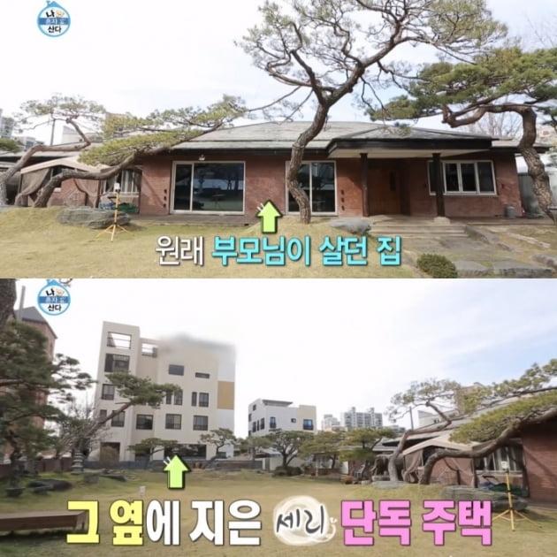 박세리 집 공개/사진=MBC '나 혼자 산다' 박세리 영상 캡처