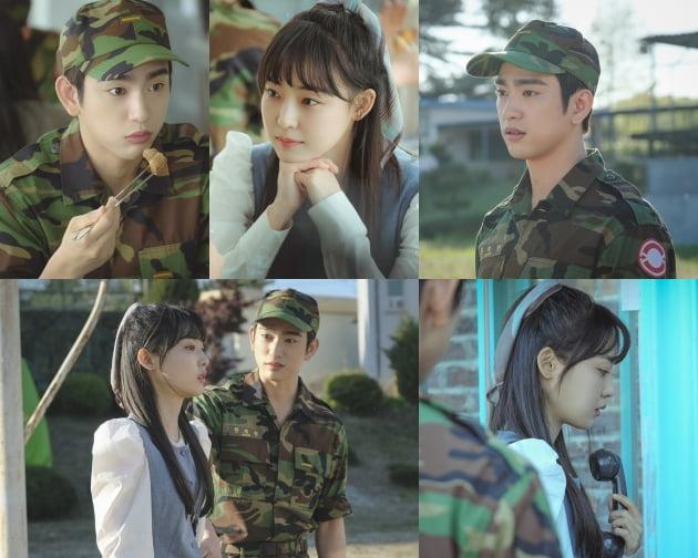 /사진=tvN 주말드라마 '화양연화' 박진영, 전소니 스틸