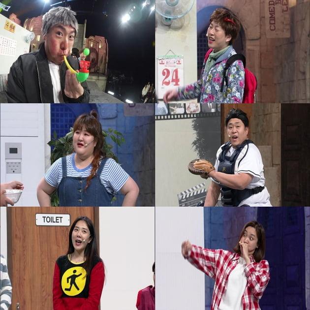 '코미디빅리그' 양세찬 박나래 / 사진 = tvN 제공