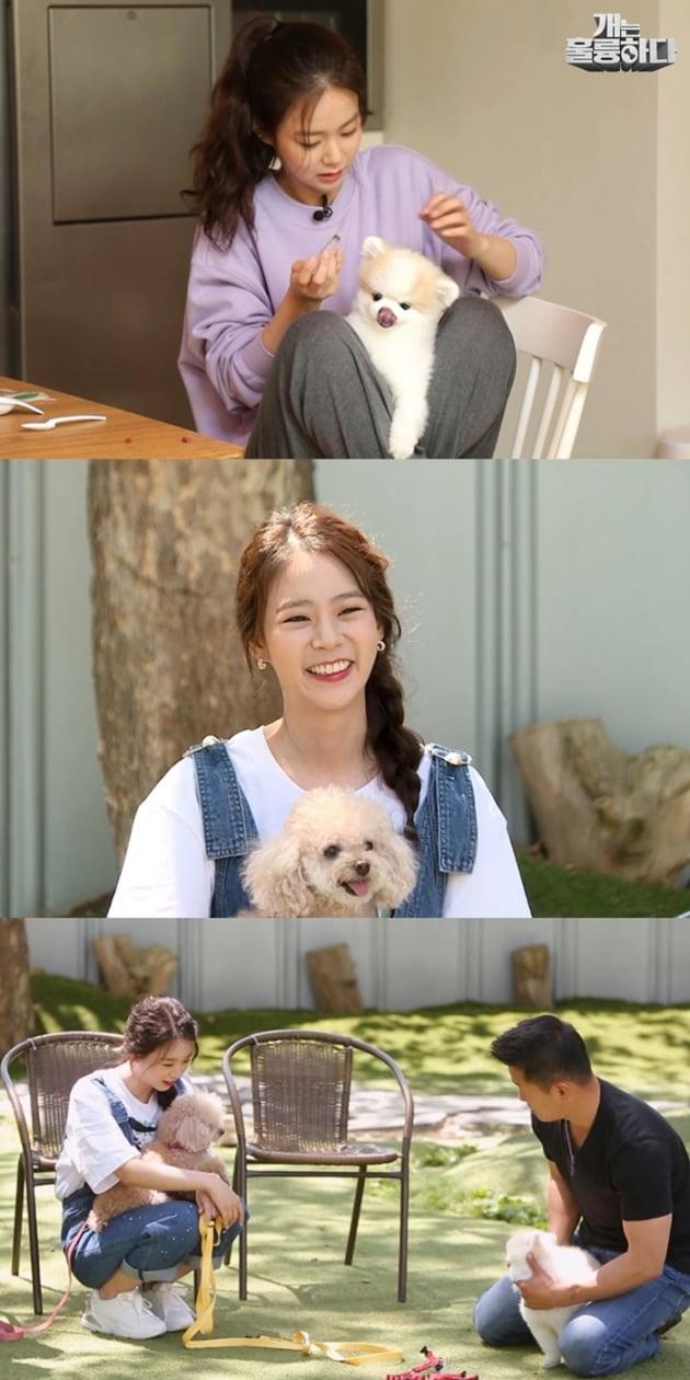 '개는 훌륭하다' 한승연 / 사진 = KBS 제공