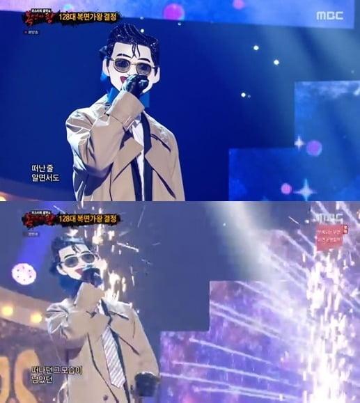 사진= MBC '복면가왕' 방송 화면.