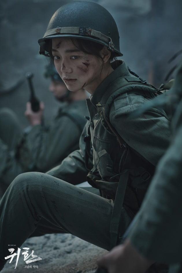 '귀환' 김세정 개인 포스터./사진제공=젤리피쉬