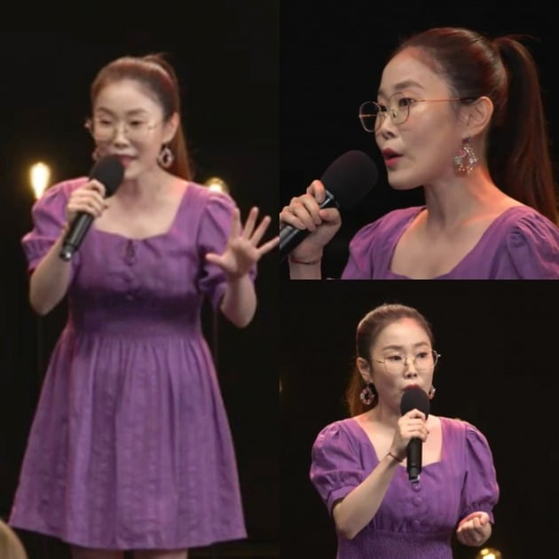 '스탠드업' 박슬기 / 사진제공=KBS2