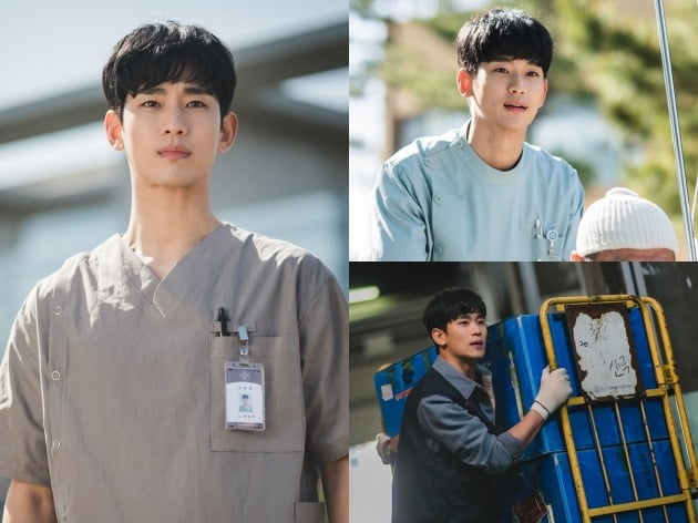 tvN 새 토일드라마 '사이코지만 괜찮아' 스틸컷. /사진제공=tvN