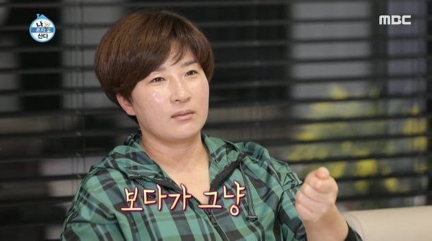 '나 혼자 산다'에 출연한 박세리/ 사진=MBC 방송화면