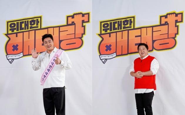 '위대한 배태랑' 안정환 정형돈 / 사진 = JTBC 제공