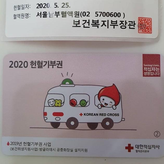 """이태란 """"헌혈할 수 있어 감사""""…기쁜 마음으로 선행"""
