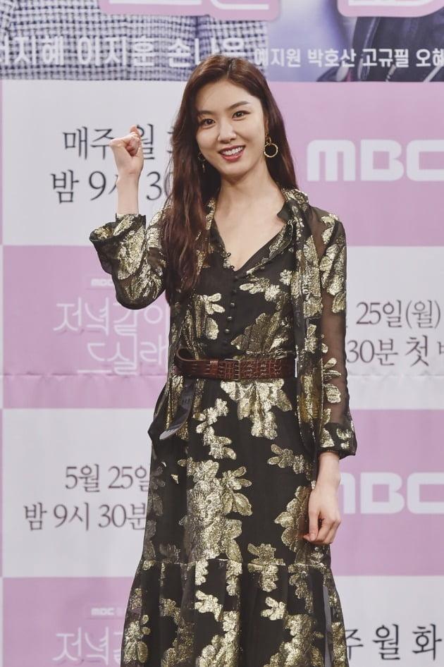 배우 서지혜./사진제공=MBC