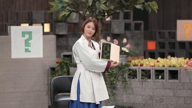 '차이나는 클라쓰' 남보라 / 사진 = JTBC 제공