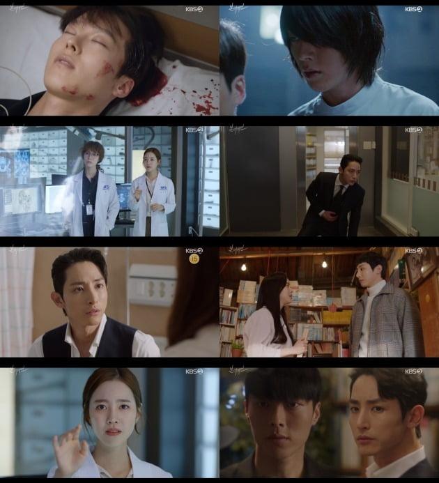 사진=KBS2 '본 어게인' 영상 캡처