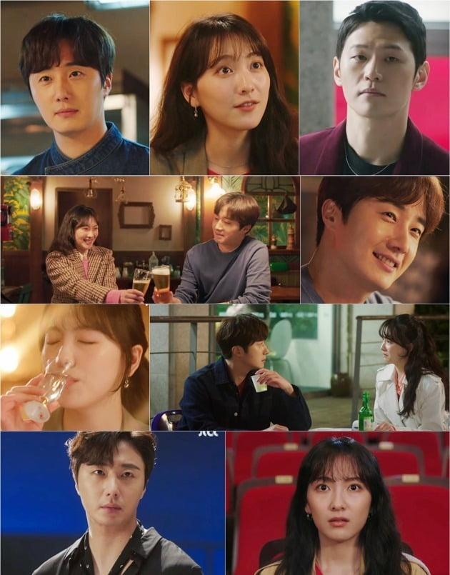 사진제공=JTBC '야식남녀' 방송 화면 캡처