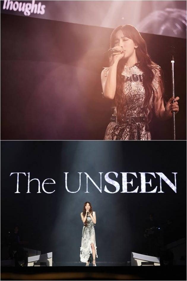 태연 네 번째 단독 콘서트 'The UNSEEN' 이미지./ 사진제공=SM엔터테인먼트