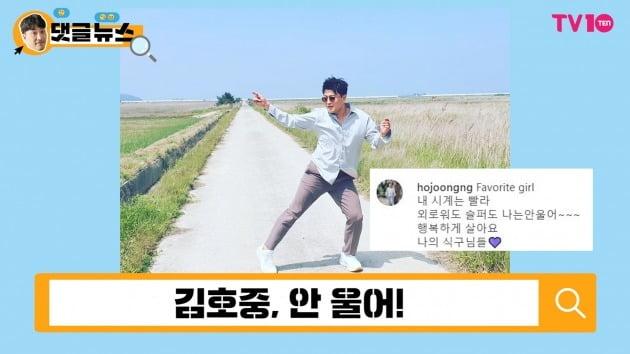 /사진=박창기 기자 spear@