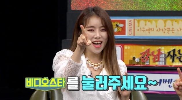 '비디오스타' 설하윤 / 사진제공=MBC에브리원