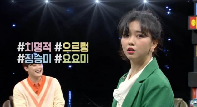 '비디오스타' 요요미, NEW 항마력 테스트 공개…엑소 '으르렁' 커버무대까지