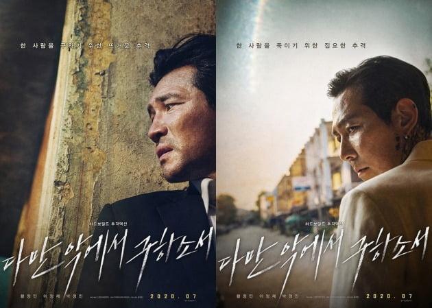 영화 '다만 악에서 구원하소서' 7월 개봉 확정 /사진=CJ엔터테인먼트 제공