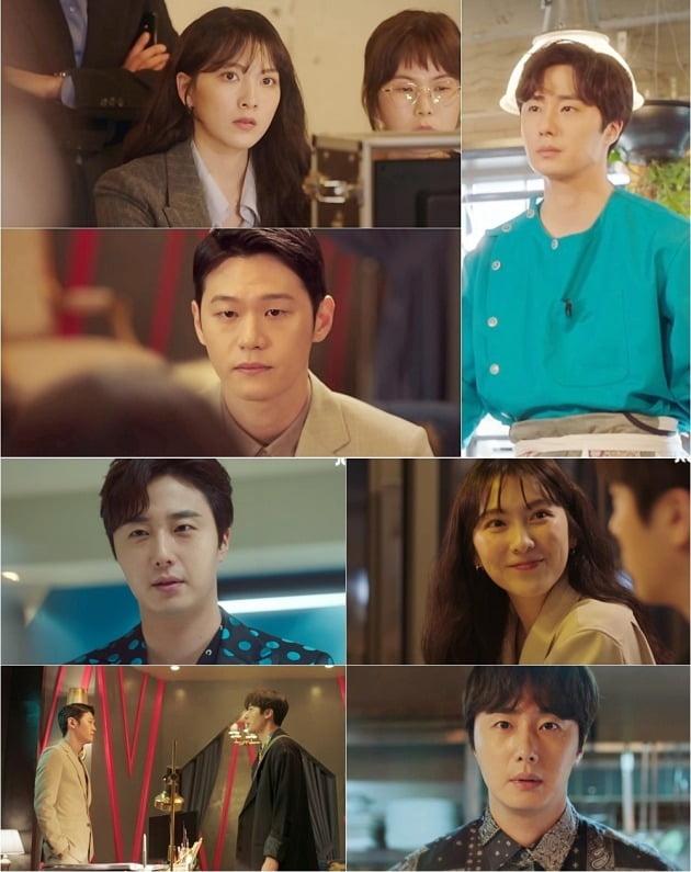 정일우, 강지영, 이학주가 '야식남녀'를 위해 뭉쳤다. / 사진=JTBC '야식남녀' 2회 방송 캡처