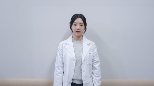 '슬기로운 의사생활' 조이현 / 사진제공=아티스트컴퍼니