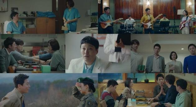 '슬기로운 의사생활' 종영을 앞두고 출연진이 최애 장면을 꼽았다. / 사진제공=tvN