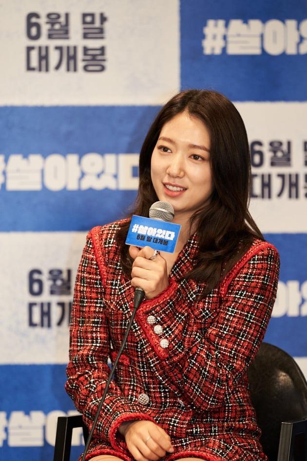 27일 영화 '#살아있다' 온라인 제작보고회에 참석한 배우 박신혜./ 사진제공=롯데엔터테인먼트