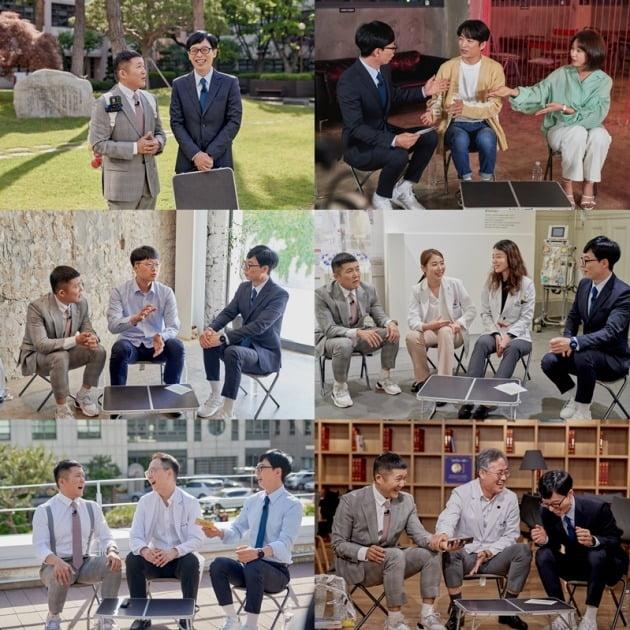 '유 퀴즈 온더 블럭' 스틸컷./사진제공=tvN