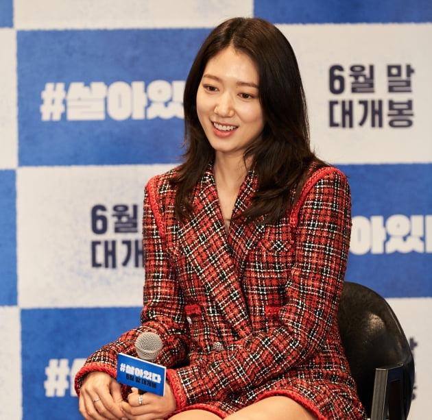 영화 '#살아있다' 온라인 제작보고회에 참석한 배우 박신혜./ 사진제공=롯데엔터테인먼트