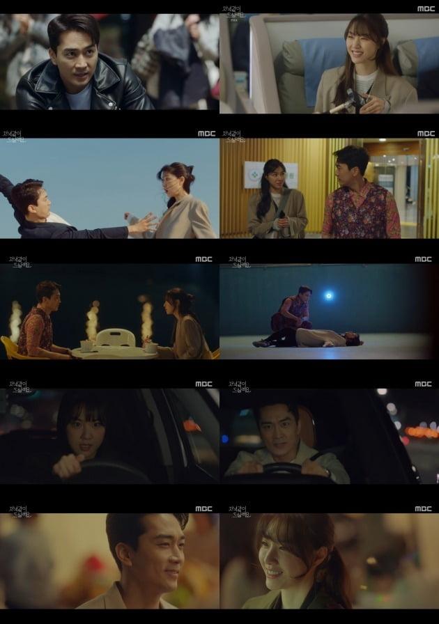 사진 =MBC '저녁 같이 드실래요' 방송 화면.