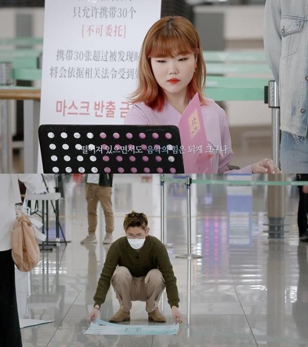 '비긴어게인 코리아' 티저 / 사진 = JTBC 제공