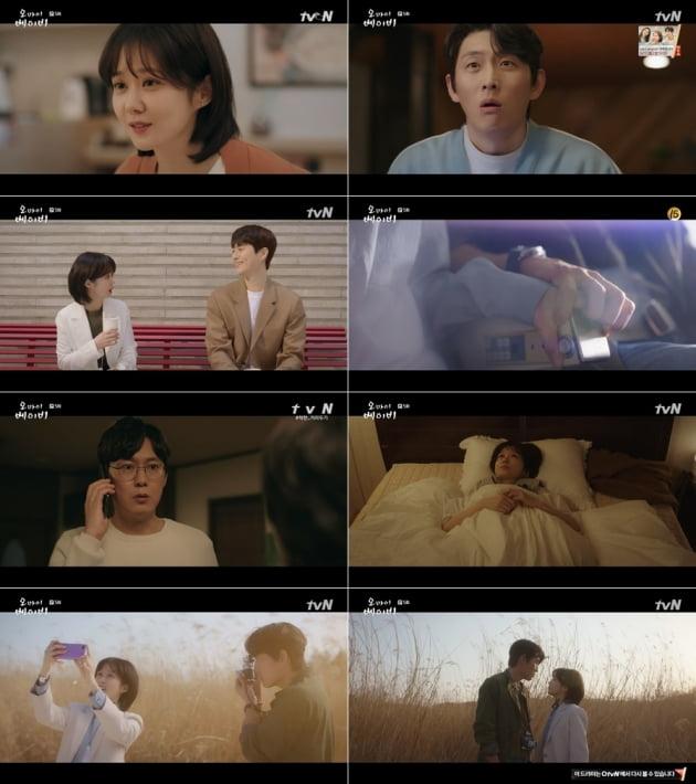 '오 마이 베이비' 장나라 고준 박병은 정건주 / 사진=tvN 방송화면