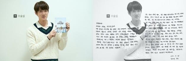 '슬기로운 의사생활' 유연석 종영소감./사진제공=tvN