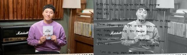 '슬기로운 의사생활' 김대명 종영소감./사진제공=tvN