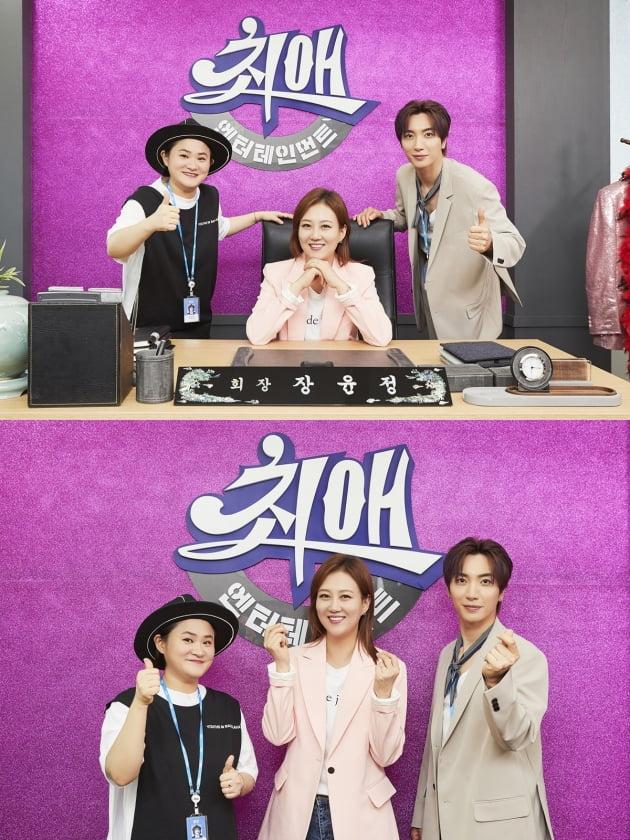 '최애엔터테인먼트' 출연진/ 사진=MBC 제공