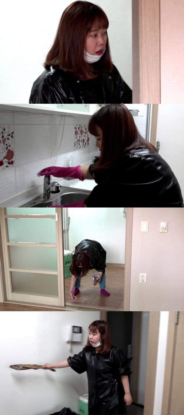 '전지적 참견 시점' 홍현희가 매니저의 집을 점검하다 충격에 빠진다. / 사진제공= MBC