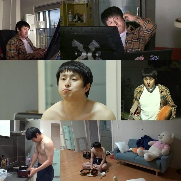 '나 혼자 산다' 기안84 / 사진제공=MBC