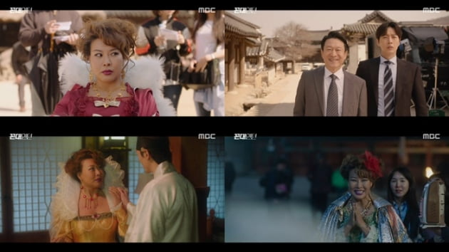 '꼰대인턴' 정영주 / 사진 = MBC 영상 캡처