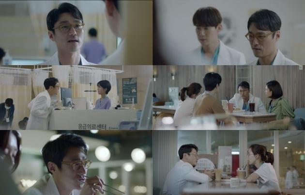 '슬기로운 의사생활' 최영준 / 사진 = tvN 영상 캡처