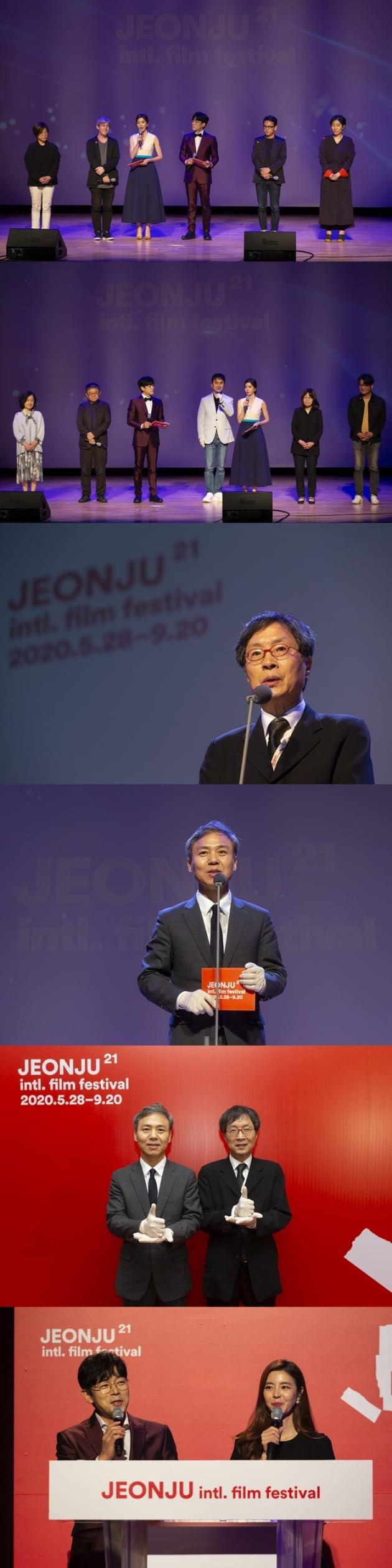 전주국제영화제 개막식 / 사진 = 전주국제영화제 제공